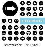 black white vector arrow icons...