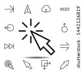 arrow  cursor icon. simple thin ...