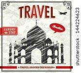 Vintage Travel India Vacation...