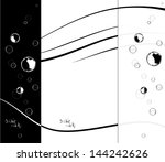 soup bubble  black and white | Shutterstock .eps vector #144242626