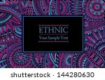 abstract vector ethnic pattern...