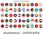 all national flags of the asian ... | Shutterstock .eps vector #1442916926