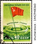 The stamp depicts the games of...