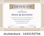 certificate or diploma vintage... | Shutterstock .eps vector #1443150746