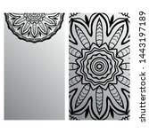templates card with mandala... | Shutterstock .eps vector #1443197189