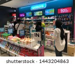 Small photo of Kuala Lumpur, Malaysia - April 25,2019. Watson store in Kuala Lumpur. Watsons Personal Care Stores, known simply as Watsons, is the largest health care and beauty care chain store in Asia.