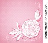 pink flower | Shutterstock . vector #144325954