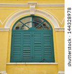 a window | Shutterstock . vector #144328978