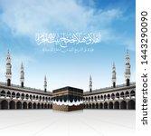kaaba for hajj steps in al... | Shutterstock .eps vector #1443290090