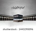 kaaba for hajj steps in al... | Shutterstock .eps vector #1443290096