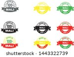 made in mali collection of... | Shutterstock .eps vector #1443322739