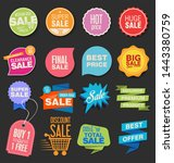 collection of colorful modern... | Shutterstock . vector #1443380759
