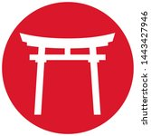 Stock photo vector icon red sign symbol japanese religion shinto cartoon asian sign symbol torii gate shinto 1443427946