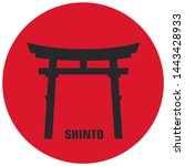 Stock photo vector icon red sign symbol japanese religion shinto cartoon asian sign symbol gate shinto 1443428933