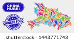 Tools Hubei Province map and blue Chinese Food grunge seal stamp. Bright vector Hubei Province map mosaic of tools elements. Blue round Chinese Food rubber.
