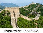 jinshanling great wall  located ... | Shutterstock . vector #144378364