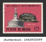 Romania   Circa 1975  A Postag...