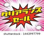 clearance sale banner... | Shutterstock .eps vector #1443997799
