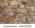 Upscale Natural Stone Wall...