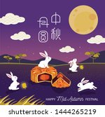 mid autumn festival vector... | Shutterstock .eps vector #1444265219