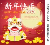 happy chinese new year 2020 of... | Shutterstock .eps vector #1444401599
