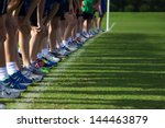 Start Of Children\'s Running Race