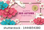 mid autumn festival poster with ... | Shutterstock .eps vector #1444854380