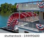 Red Riverboat Paddle Wheel In ...