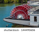 Red Riverboat Paddle Wheel In A ...