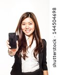 young businesswoman with... | Shutterstock . vector #144504698