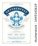 oktoberfest flyer or poster... | Shutterstock .eps vector #1445143619