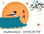 hand drawn vector illustration... | Shutterstock .eps vector #1445145749