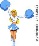 pretty blonde smiling... | Shutterstock .eps vector #144518636