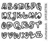 simple double alphabet. modern... | Shutterstock .eps vector #1445187506