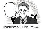 japanese manga black and white... | Shutterstock . vector #1445225063