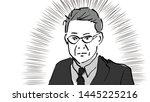 japanese manga black and white... | Shutterstock . vector #1445225216