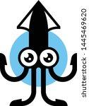 squid black silhouette vector... | Shutterstock .eps vector #1445469620
