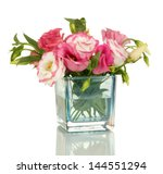 Bouquet Of Eustoma Flowers In...