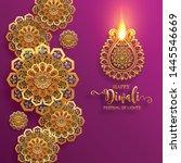 diwali  deepavali or dipavali... | Shutterstock .eps vector #1445546669