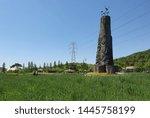 korea inchon park sculpture blue sky field