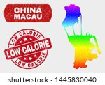 rainbow colored dotted macau... | Shutterstock .eps vector #1445830040