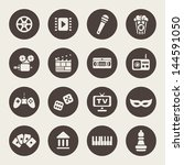 multimedia icons vector set | Shutterstock .eps vector #144591050