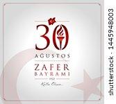 30 agustos zafer bayrami vector ... | Shutterstock .eps vector #1445948003