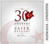 30 agustos zafer bayrami vector ... | Shutterstock .eps vector #1446003506