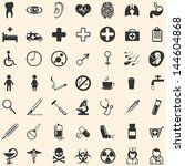 vector set of 49  medical icons | Shutterstock .eps vector #144604868