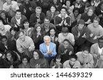 elevated view of multiethnic... | Shutterstock . vector #144639329