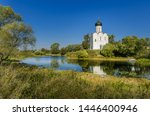 the church of the intercession... | Shutterstock . vector #1446400946