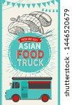 asian illustrations   sushi ... | Shutterstock .eps vector #1446520679