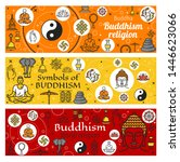 buddhism religious symbols of... | Shutterstock .eps vector #1446623066