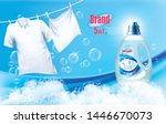 laundry detergent ad. white... | Shutterstock .eps vector #1446670073